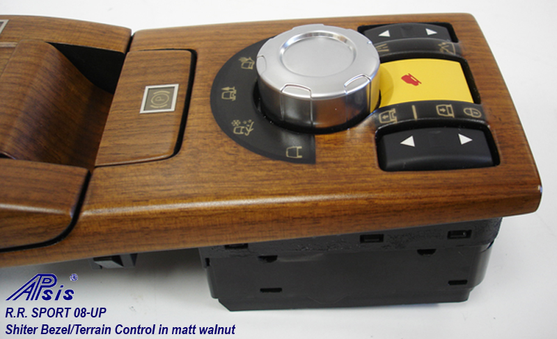 SPORT Terrain Control-walnut-close shot-2