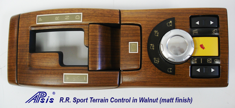 SPORT Terrain Control-walnut-full view-1