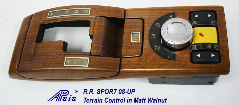 SPORT Terrain Control-walnut-full view-2