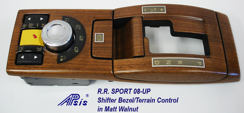 SPORT Terrain Control-walnut-full view-3