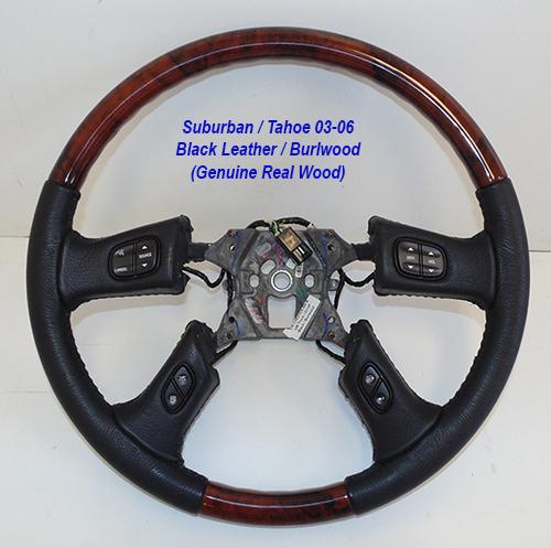 SUBURBAN0306BKBURL1