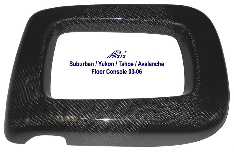 Suburban 03-06 Black CF- Floor Console Cover 03-06