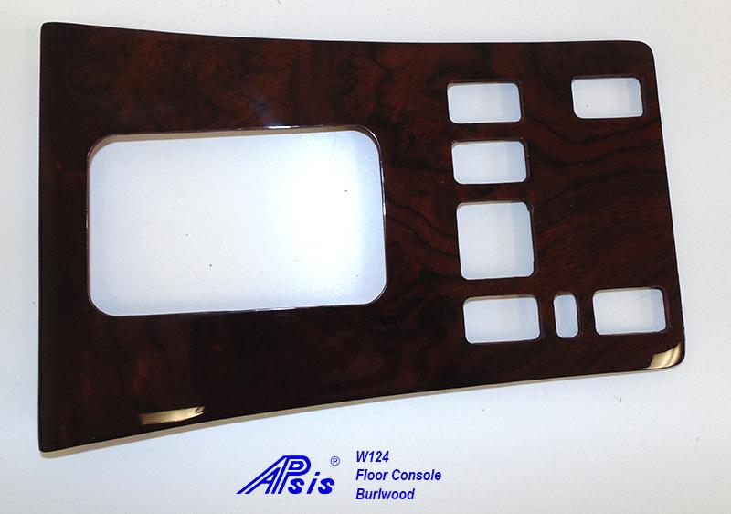 W124 Floor Console-burlwood-1