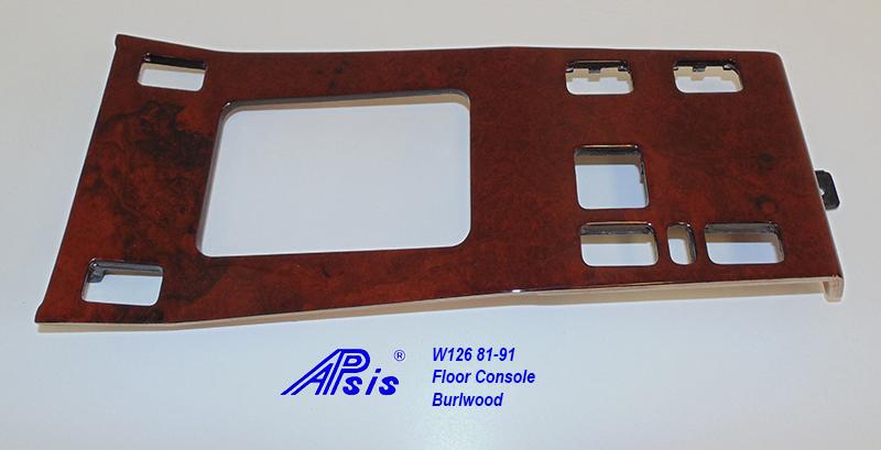 W126 Floor Console-burlwood-1