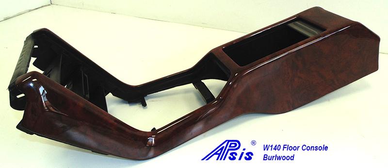 W140 Floor Console-burlwood-individual-1
