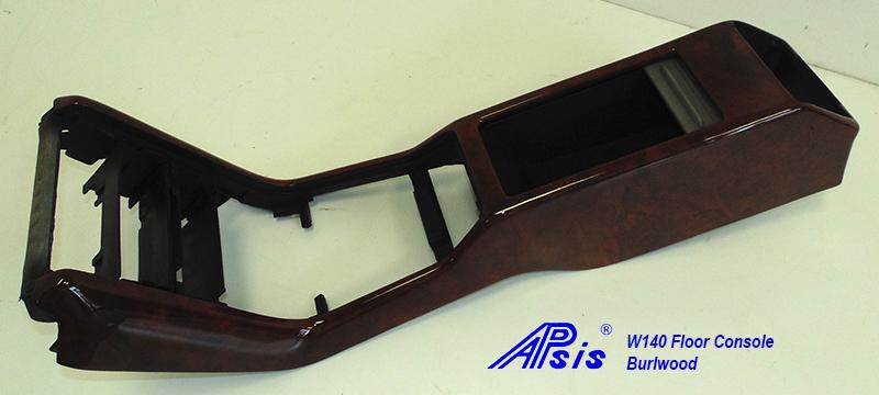 W140 Floor Console-burlwood-individual-2