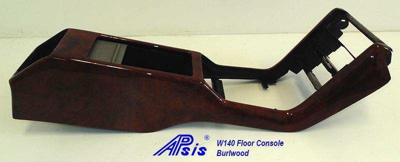 W140 Floor Console-burlwood-individual-3