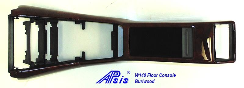 W140 Floor Console-burlwood-individual-4