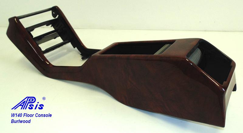 W140 Floor Console-burlwood-individual-8