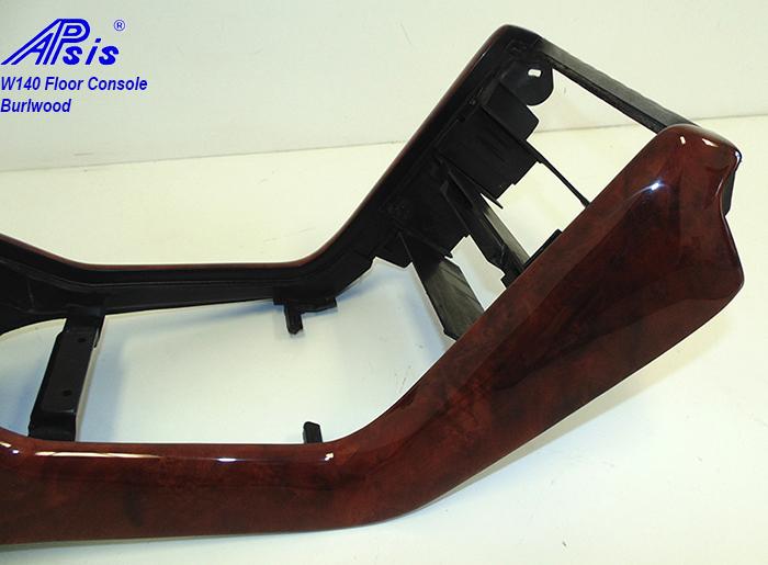 W140 Floor Console-burlwood-individual-close shot-2