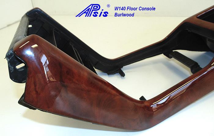 W140 Floor Console-burlwood-individual-close shot-3