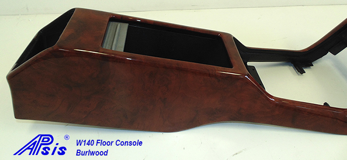 W140 Floor Console-burlwood-individual-close shot-4