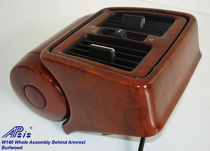 W140 Whole Assembly Behind Armrest-burlwood-individual-5