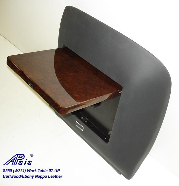 W220 Work Table-ebony nappa-individual-flip down-side view-1