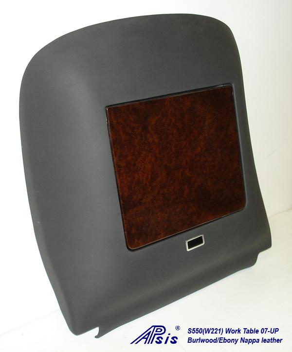 W220 Work Table-ebony nappa-individual-side view-1