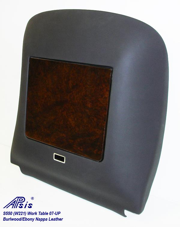 W220 Work Table-ebony nappa-individual-side view-2