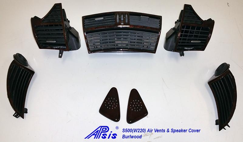W220ALLAIRVENTBURL1