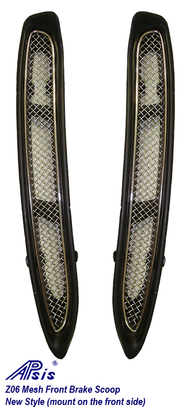 Z06 Mesh Front Brake Scoop-new style-pair-1