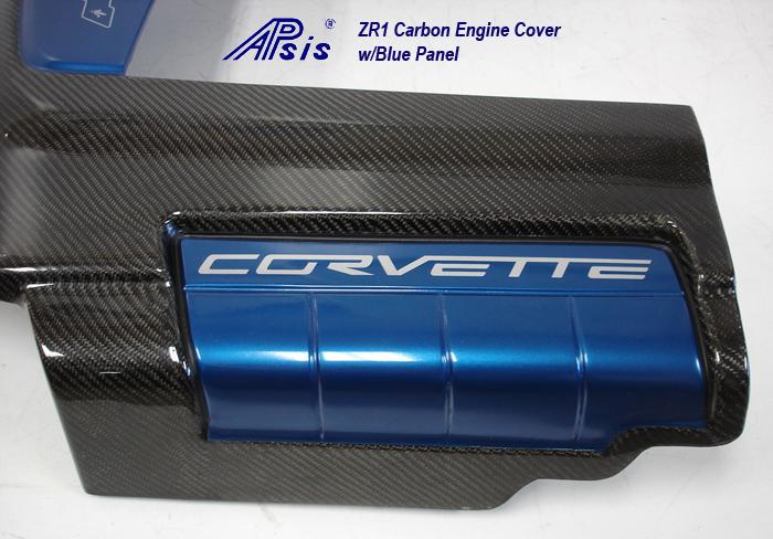 ZR1 Engine Cover w-blue panel w-o arrow-6-close shot